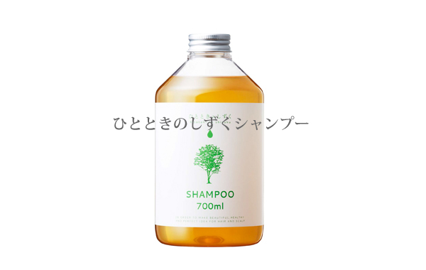 shampoo-bottle-1